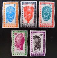 TIMBRES-TAXE 1962 - NEUFS ** - Côte D'Ivoire (1960-...)