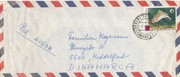 Venezuela Air Mail Cover Sent To Denmark 8-1-1969 Single Franked FISH - Venezuela