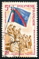 POLYNESIE 1964 - Yv. 29 Obl.   Cote= 3,90 EUR - Volontaires Du Bataillon Du Pacifique  ..Réf.POL23511 - Polynésie Française