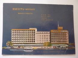 """Cartolina Viaggiata KYOTO HOTEL"""" 1969 - Tokyo"""