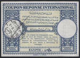 Egypt - International Reply Coupon (Old IRC) - U.P.U.