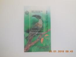 Sevios / Indonesie / **, *, (*) Or Used - Indonésie