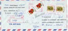 Airmail: Iran - Kyrgyz Republic, 1997 - Iran