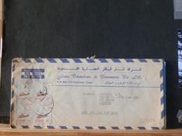 82/094 LETTRE SOUDAN - Soudan (1954-...)