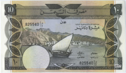 South Yemen 10 Dinars (P9b) Sign 4 -UNC- - Yémen