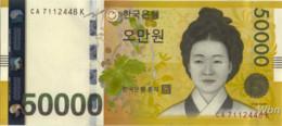 South-Korea 50000 Won (P57) 2009 -UNC- - Corée Du Sud