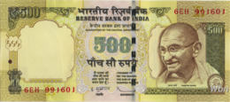 India 500 Rupees (P106) Letter R 2012 -UNC- - Inde