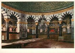 73303621 Jerusalem_Yerushalayim Dome Of The Rock Interior Felsendom Innenansicht - Israel