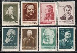 BULGARIA \ BULGARIE - 1956 - Celebrite De Franclin,Rembrand,Mozart, Heine,Bernard Show,Dostoevski,Ibsen Et   Curie - 8v* - 1945-59 People's Republic
