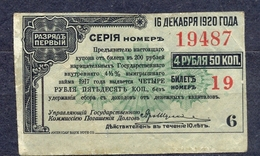 Russia - 1920 - 4,5 Rubla....PS888..VF..Irkutsk - Russland