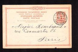 GRECE Entier CARTE POSTALE 10 Lepta Pour Paris ATHENES 17 APRIL 1909   Scan Recto Verso - Entiers Postaux