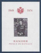 Monaco - Bloc YT N° 8 - Neuf Sans Charnière - 1974 - Blocs