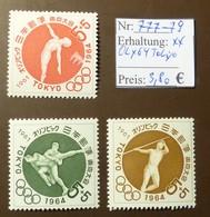 Japan Olympia 1964  MiNr: 777-79  Postfrisch ** MNH     #4910 - Sommer 1964: Tokio