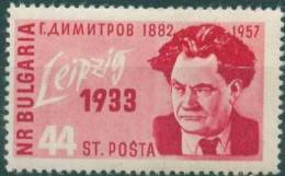 BULGARIA \ BULGARIE / BULGARIEN - 1957 - 75an De La Naissance De Georgi Dimitrov - 1v** - 1945-59 People's Republic