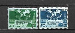 1950 - N. 1423/24 USATI (CATALOGO UNIFICATO) - Used Stamps
