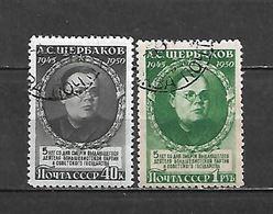 1950 - N. 1446/47 USATI (CATALOGO UNIFICATO) - Used Stamps