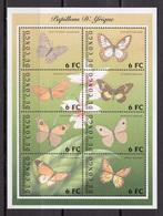 2001 - CONGO BELGA -  Catg.. Mi. 1522KP/KW - NH - (CW1822.18) - Repubblica Democratica Del Congo (1997 - ...)