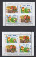 Europa Cept 2006 Romania M/s ** Mnh (41692A) - 2006