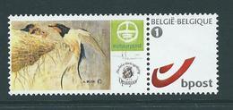 Duostamp  Neuf (**)   Avec N° 4084  Hirondelle De Fenêtre - 1985-.. Oiseaux (Buzin)