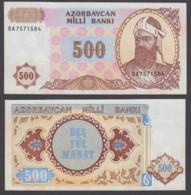 Azerbaijan 500 Manat 1993 (XF) CRISP Banknote P-19b - Arzerbaiyán