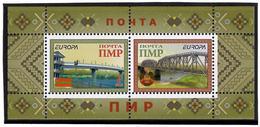 Moldova / PMR Transnistria 2018 EUROPA (Bridges,State Arms ). S/S : Г, Д - Moldavie