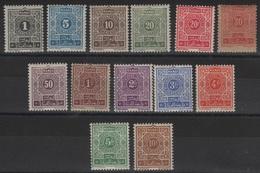 MAR 26 - MAROC Série Timbres Taxe Neufs* - Timbres-taxe