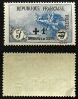 N° 169a ORPHELIN Neuf N** TB Cote 385€ Signé Calves - France