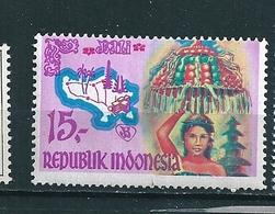 N° 570 Tourisme Timbre Indonésie (1969) Neuf - Indonésie