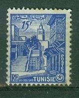 FRANCE COLONIES - TUNISIE -  Poste  YT N° 375 Neufs ** - Tunisia (1888-1955)