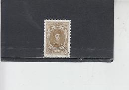 ARGENTINA  1972 - Yvert  915 - S.Martin - Argentina