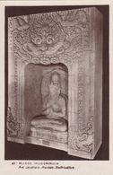 Cp , ARTS , MUSÉE INDOCHINOIS , Art Javanais , Plavsan , Bodhisattva - Other