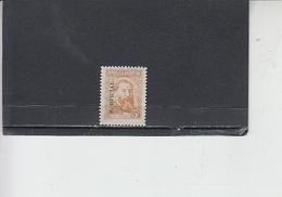 ARGENTINA  1955-65 - Yvert S 379 - Servizio - Servizio