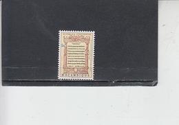 MOZAMBICO  1969 - Yvert  548 - Lusiades - Mozambico