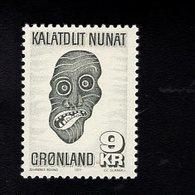 703473409 URUGUAY POSTFRIS MINT NEVER HINGED POSTFRISCH EINWANDFREI  SCOTT 105 INUIT CULT MASK - Groenland