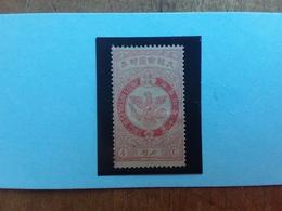 COREA 1903 - Falcone N.39 Nuovo Senza Gomma + Spese Postali - Corea (...-1945)