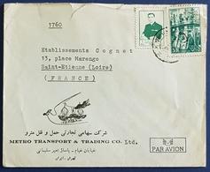 1955 Cover, Iran - Saint Etienne France - Iran