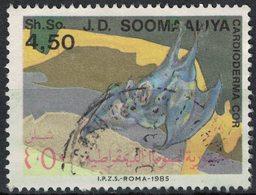 Somalie 1985 Oblitéré Used Animaux Cardioderma Cor Chauve Souris Nez En Coeur - Somalia (1960-...)