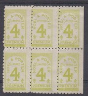 Jersey 1920 - 1950's Loyalty Saving Stamps (Ungummed) Block Of 6 - Jersey