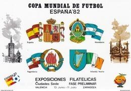 España HR Ciudades Sedes 6 Hojas SIN DENTAR Juego Completo - World Cup