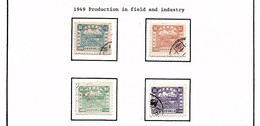 Liberated Area 1949 Field & Industry Set POSTALLY Used!!  VF Yang NE139-42 The $10,000 Used Is Rarely Found! (co10-27) - Noordoost-China 1946-48