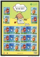 Taiwan 2016 Having Fun With Animation Stamps Sheet Cartoon Comic Yam Mailbox  Postmman Pigeon Bird Music Snail Post - 1945-... Republic Of China