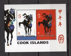 2014 - COOK -  Catg.. Mi. 240 - NH - (CW1822.18) - Cook