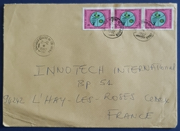 1992 Covers, Yaounde Cameroun - Innotech L'Hay Les Roses France, Ivory Coast, Par Avion - Cameroun (1960-...)