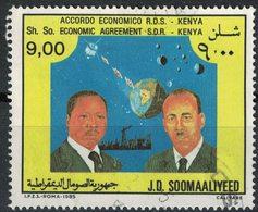Somalie 1985 Oblitéré Used Accord économique Somalie Kenya - Somalia (1960-...)