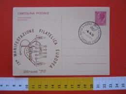 A.01 ITALIA ANNULLO - 1970 STRESA NOVARA VERBANIA MOSTRA FILATELICA EUROPEA CICLISMO CARTOLINA POSTALE REPIQUAGE - RARA - Europa-CEPT