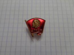 URSS. Komsomol. (laiton) - Insegne