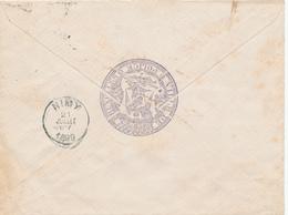 304/28 - BELGIQUE POLICE - Enveloppe TP Fine Barbe (déf.) BRUXELLES 1899 - Verso Cachet Ville De Bruxelles POLICE - Police - Gendarmerie