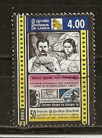 Sri Lanka 1998 Cinema Obl - Sri Lanka (Ceylan) (1948-...)