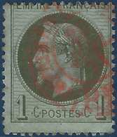 Napoléon III 1862 N°25  1c Vert Bronze Obl Du Dateur Des Imprimés PP En Rouge Signé Calves - 1863-1870 Napoléon III Lauré