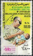 Somalie 1988 Oblitéré Used Organisation Internationale De La Santé Vaccination Orale - Somalia (1960-...)